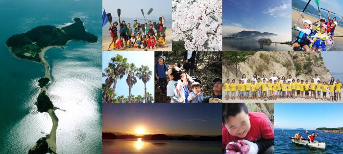 余島の四季